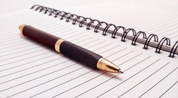Карантин напиши цели