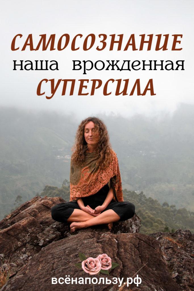 самовосстановление, разум, болезнь, ум, сила, здоровье, исцеление, суперсила